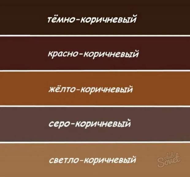 Сумку какого цвета выгодно иметь, потому что она сочетается с любыми оттенками