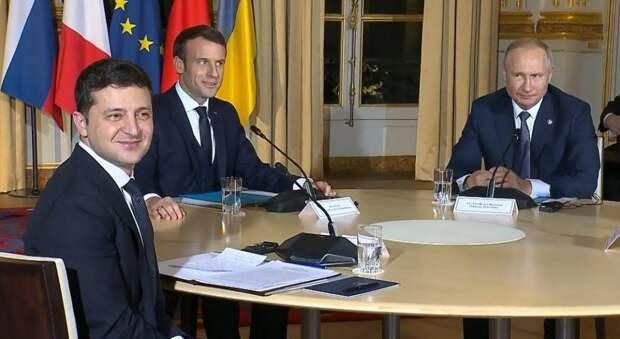 Политолог оценил поведение Зеленского в Париже на саммите «нормандской четвёрки»