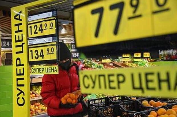 Россиян научили правильно экономить на акциях в супермаркете