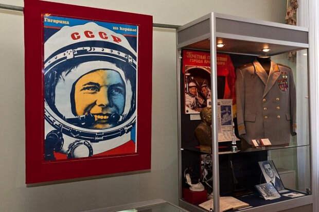 В Краснодаре открылась выставка к 60-летию полета Юрия Гагарина в космос