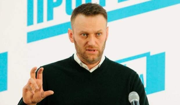 Немецкий политик назвал отравление Навального инсценировкой США