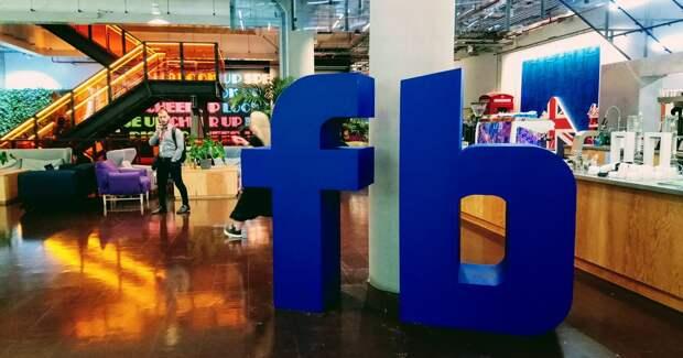 Facebook нашел замену пикселю
