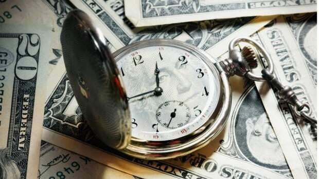 Время — бесценно!