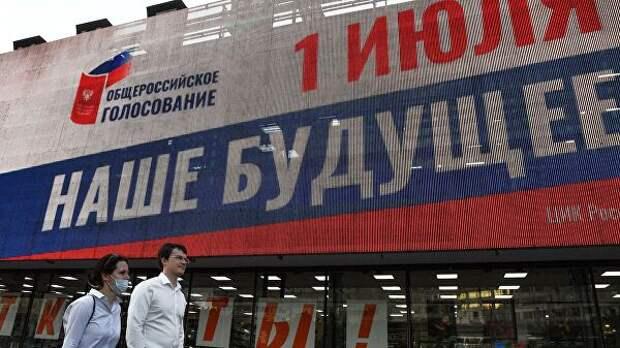 В Москве начала работу комиссия электронного голосования