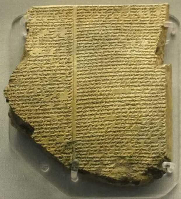 Табличка, содержащая часть «Эпоса о Гильгамеше» (Табличка 11 с изображением Потопа). Хранится сейчас в Британском музее.