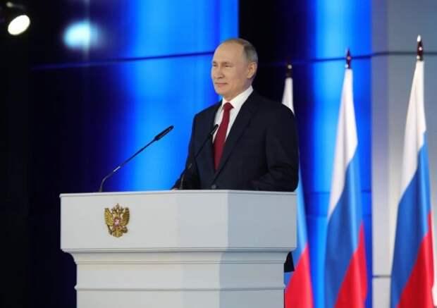 Сегодня Путин обратится с ежегодным посланием к Федеральному собранию