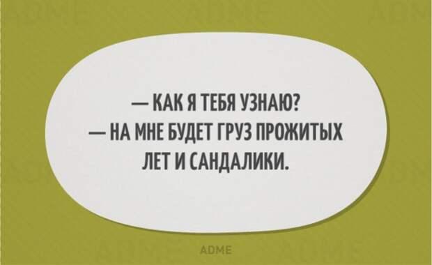 https://files8.adme.ru/files/news/part_83/838610/12403660-FF-06-650-a542d8629a-1484579693.jpg