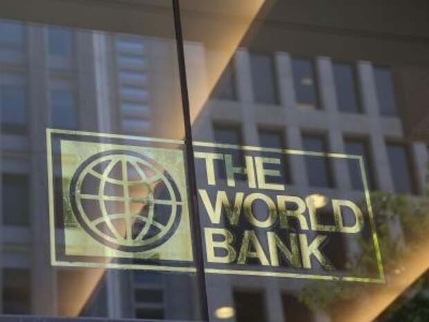 Мировая экономика вырастет на 4% в 2021 году