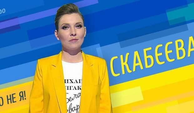 Скабееву насмешил вызов Шойгу на «допрос» в Мариуполь