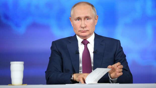 Путин ушел на самоизоляцию