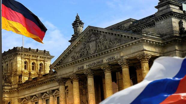 ВГермании заявили, что Россия разрушила европейскую мечту