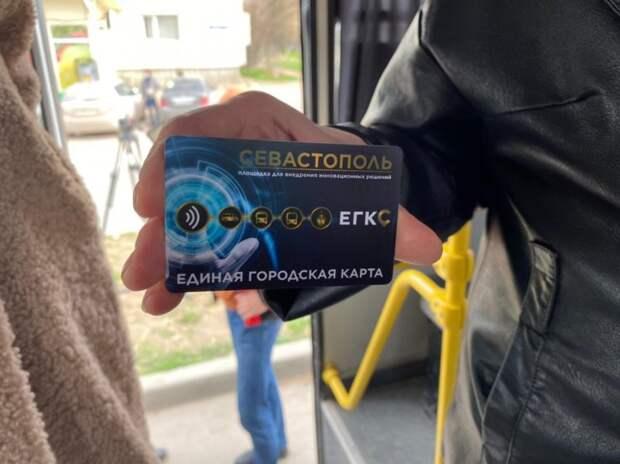 В Севастополе начали продавать городскую карту для проезда прямо в автобусах