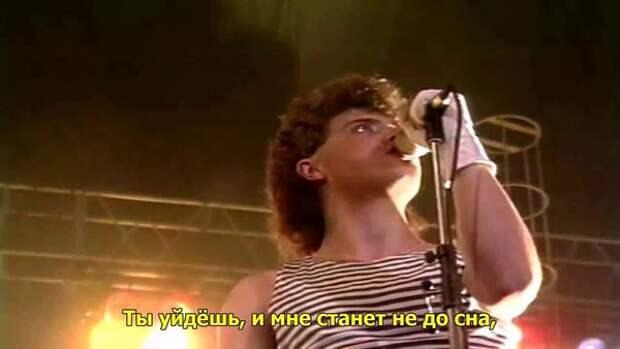 """""""Комиссар"""" - легенда 90-х"""