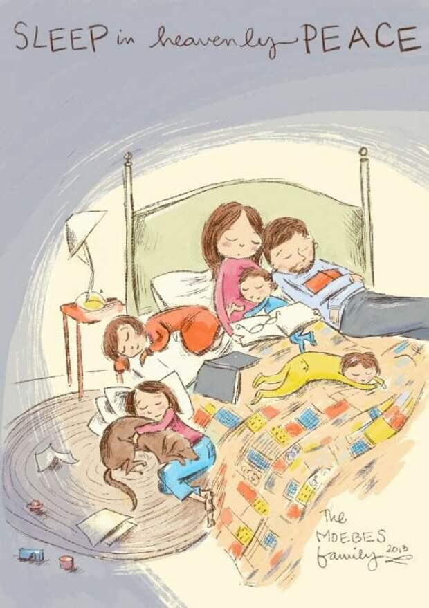Что самое главное в воспитании детей?
