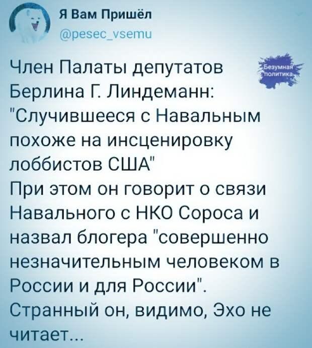О власти, творческой интеллигенции, Навальном, Мясникове и интервью Ирины Петровской