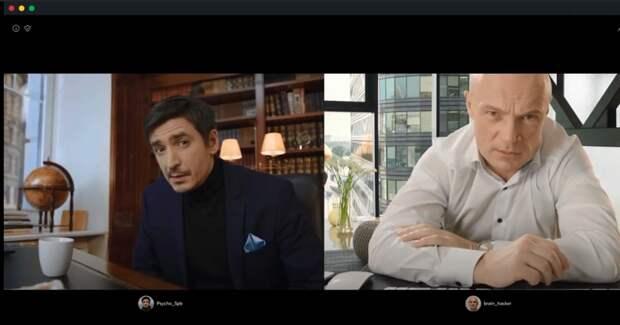 И-ипрессия. «Утконос» оставил питерского психолога без работы в новой рекламе