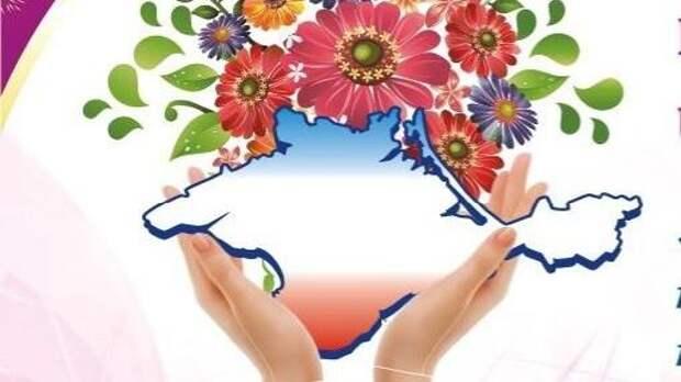 Поздравление Айдера Типпа с Днем возрождения реабилитированных народов Республики Крым