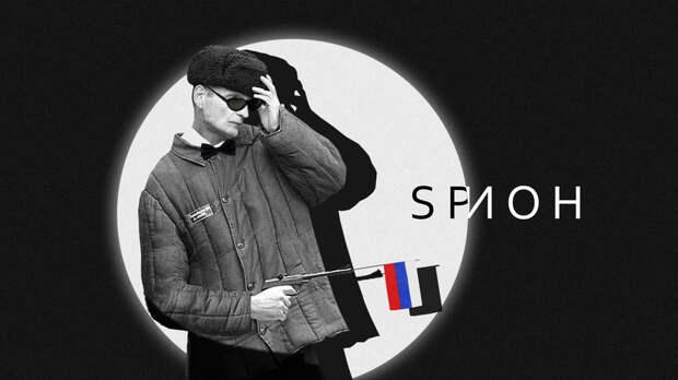 «Вы шпион?» и другие глупые вопросы, от которых устали русские эмигранты