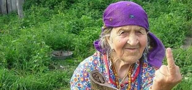 Вредная пенсионерка