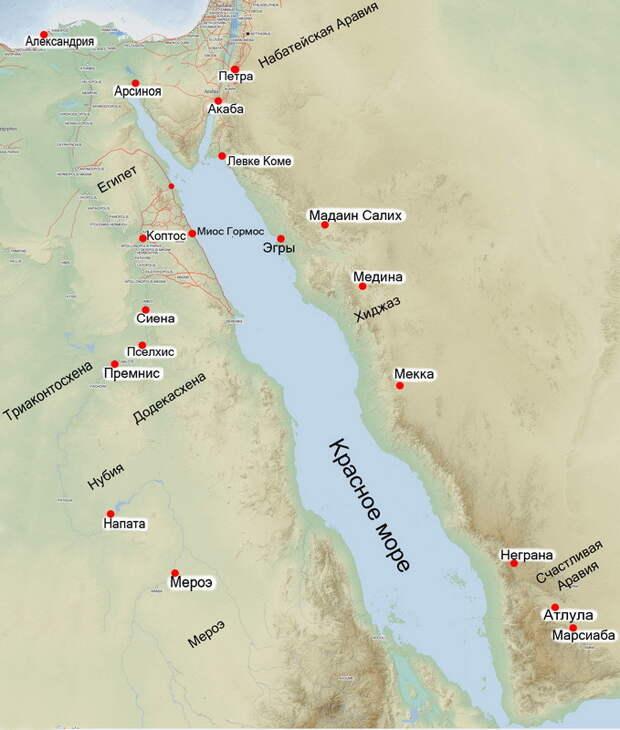 Египет, Эфиопия и Аравия в конце I века до н.э. - Войны Августа: Эфиопия и Аравия   Warspot.ru