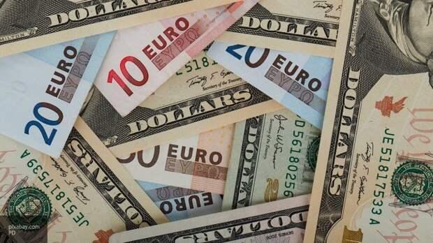 ЦБ установил официальные курсы доллара и евро на 3-5 октября