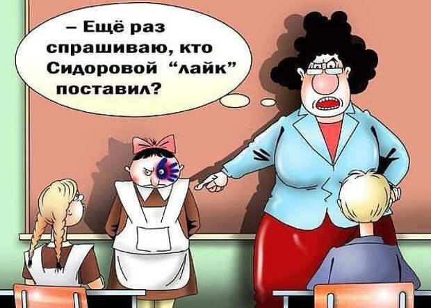 Клиент спрашивает официанта. — А это правда, что вы за нами доедаете?...
