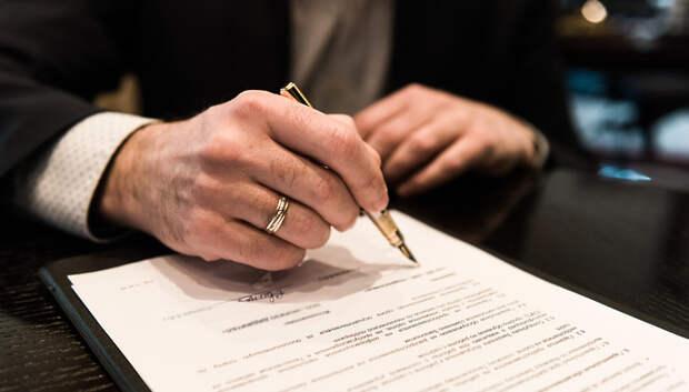 Власти Подмосковья и компании‑члены АКОРТ подписали меморандум о борьбе с коронавирусом