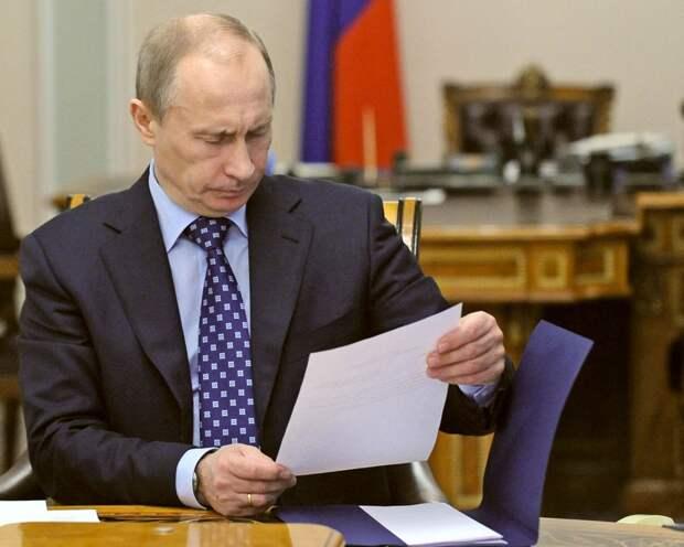 Открытое письмо президенту РФ из Киева.