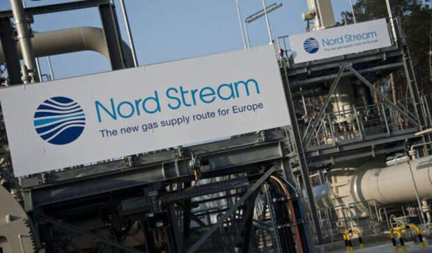 Байден: «Северный поток-2»— плохая идея