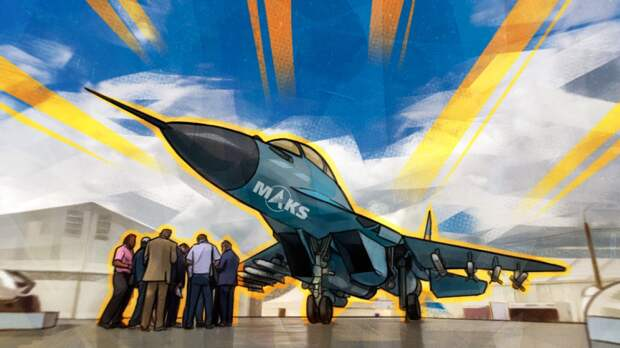 Коротченко: МАКС-2021 подтолкнул Байдена к важному для него выводу о России