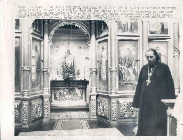 1964. Одесса. Духовная семинария