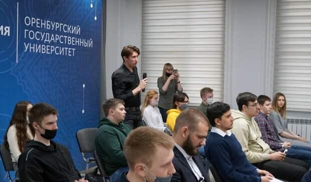 Сотрудники Росгвардии посетили ОГУ ирассказали овреде экстремизма