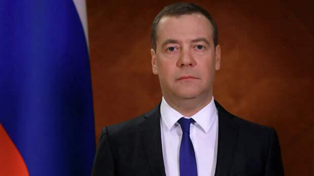 Заместитель председателя Совета Безопасности РФ Дмитрий Медведев - РИА Новости, 1920, 17.09.2020