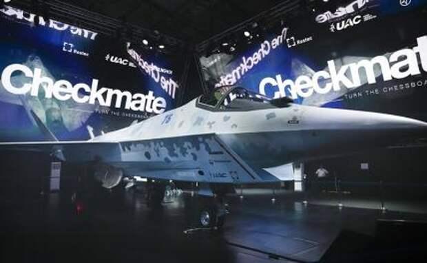 Су-75 Checkmate: Почему янки скажут отдельное спасибо Мантурову