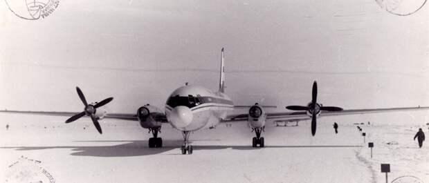 Легендарный сверхдальний перелет Ил-18Д по маршруту Москва — Антарктида — Москва в 1980 году. Интервью с бортинженером В.И.Сесом