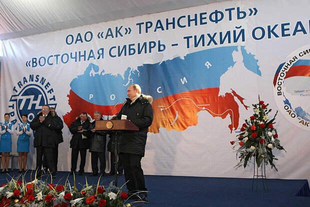 La Tribune: Европе нельзя отпускать Россию на восток