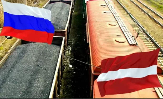 «Латвийские ЖД пути ржавеют». Россия перестала возить уголь. А ведь поначалу смеялись. Работники начали просить о помощи