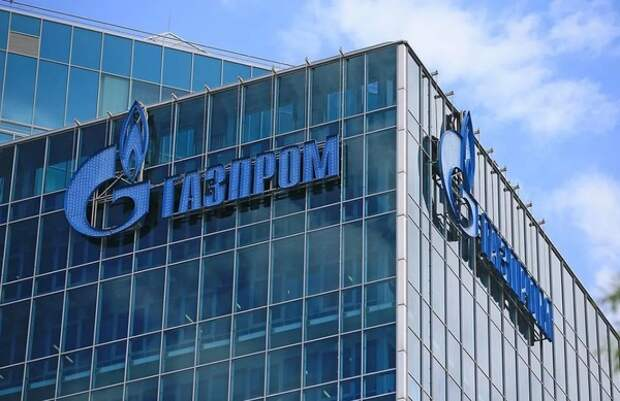 «Газпром» решил наводнить Европу новым топливом