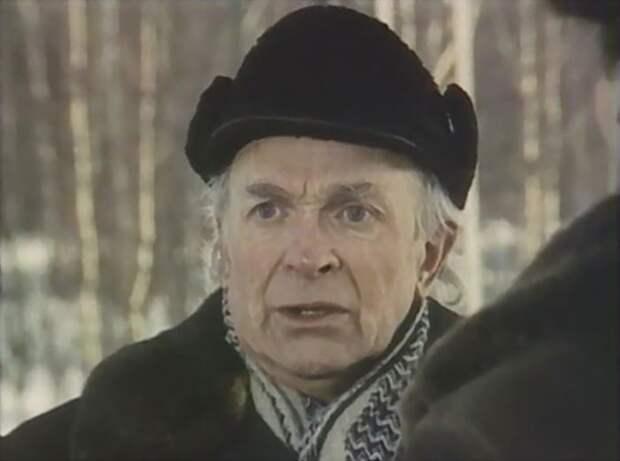 Кадр из фильма *Визит к Минотавру*, 1987   Фото: kino-teatr.ru