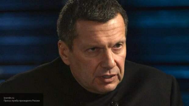 Соловьев: если мы собьем самолет США, какой уровень истерии начнется!