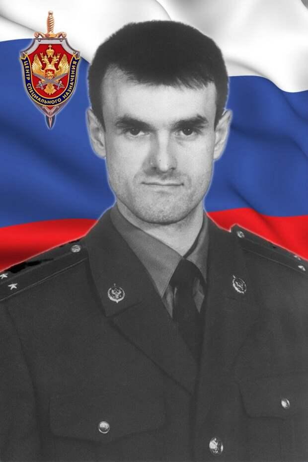 Лейтенант ФИЛИППОВ Константин Михайлович