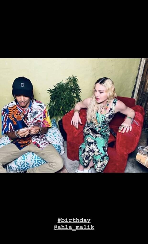 Мадонна и Аламалик Уильямс