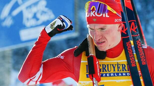 Определился состав мужской сборной России по лыжным гонкам на чемпионат мира