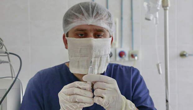 Подмосковным медикам, борющимся с Covid‑19, предоставляют проживание в гостиницах
