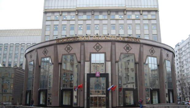 Полномочия Главного управления гражданской защиты расширили в Подмосковье