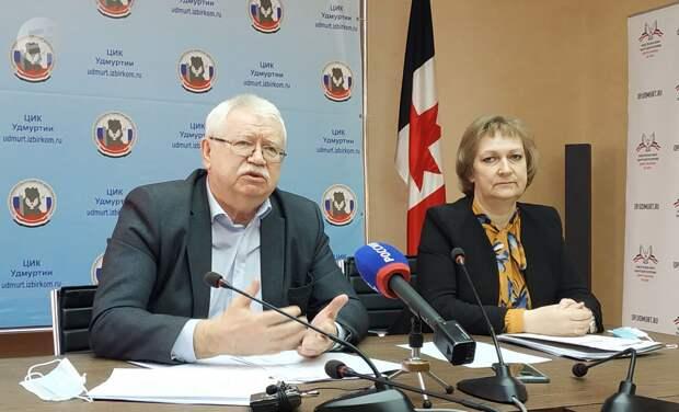 Удмуртия не планирует применять электронное голосование на выборах в Госдуму