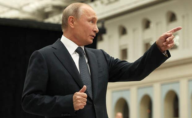 Путин заявил о необходимости наказывать предателей