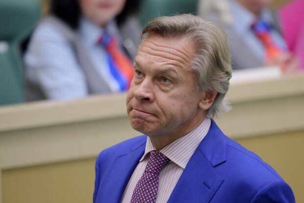 Сенатор Алексей Пушков перечислил три невыполнимых условия для сближения РФ с Западом