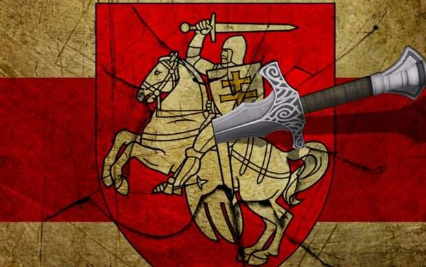 В Москве напомнили, как белорусские националисты пытались восстановить Великое княжество Литовское
