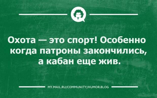 УЛЫБНИСЬ-КА :)
